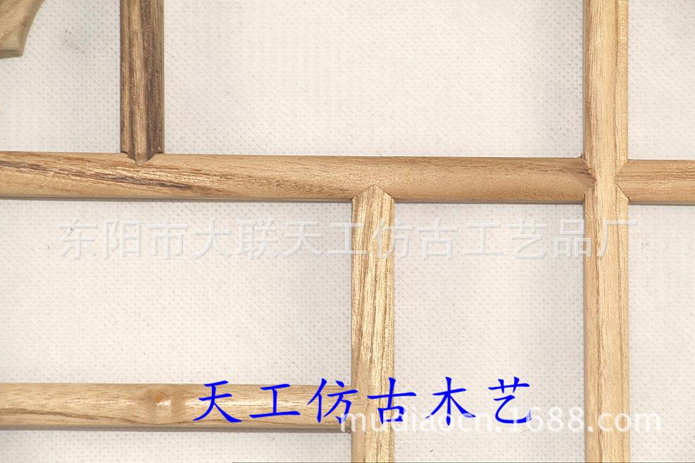 吊顶木格 中式实木花格