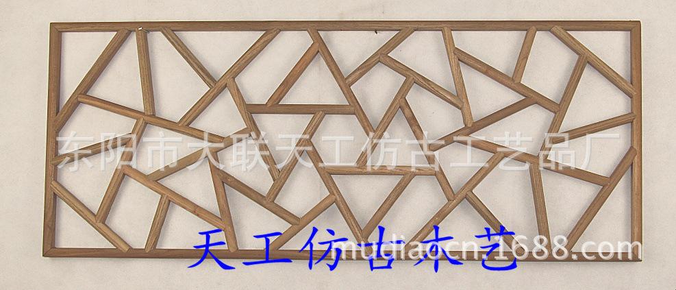 东阳木雕厂低价批发 吊顶木格 中式实木花格 仿古花格 电视背景墙