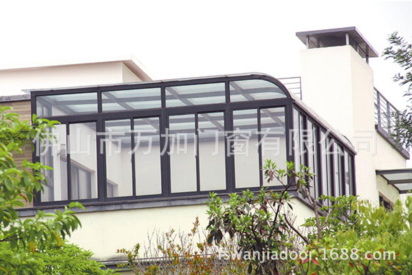 钢化玻璃房屋