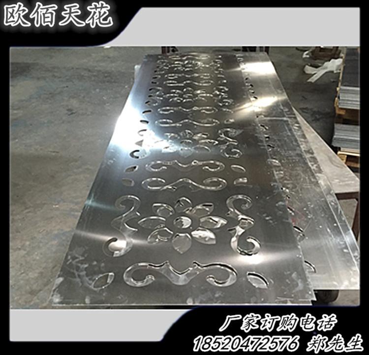 3d镂空雕花铝单板 夜间透光图案 时尚店面外墙铝单板装饰