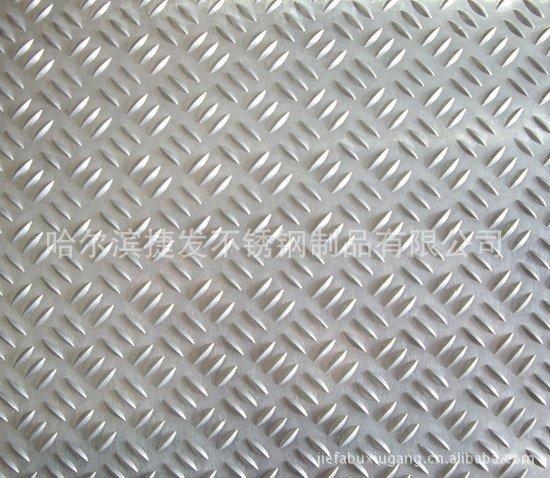 材料商城,,哈尔滨铝合金花纹板