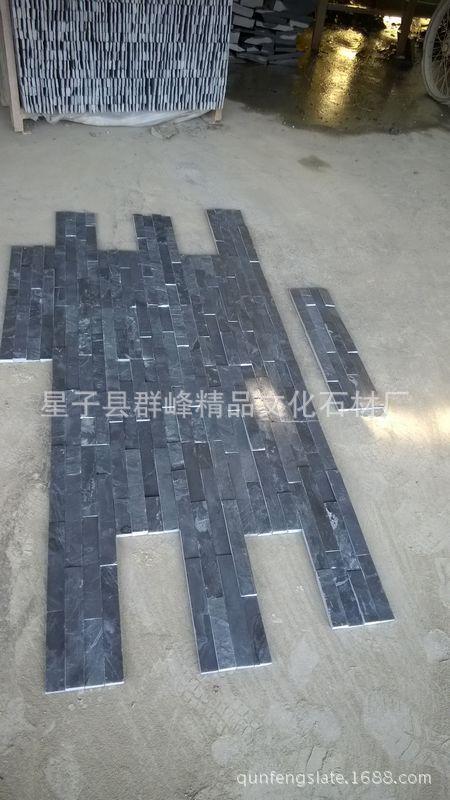 长期供应--优质江西天然青石板岩墙面砖