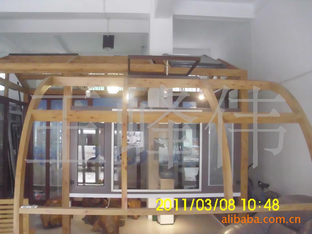材料商城,,供应木纹铝合金阳光房玻璃屋天窗(图)