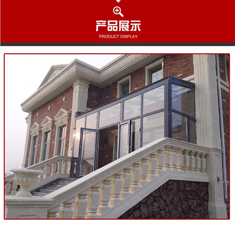 欧式平顶楼房外观效果图