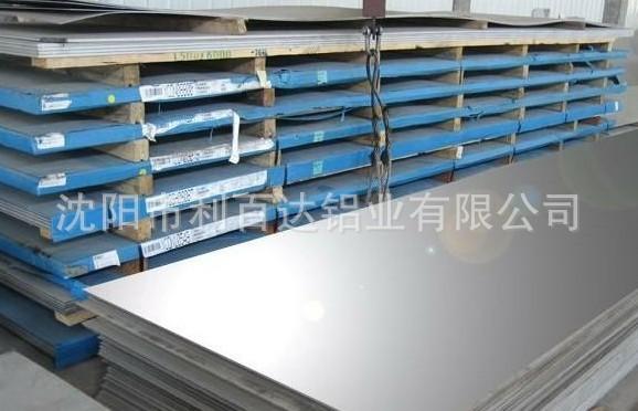 沈阳市利百达铝业销售花纹铝板.铝棒
