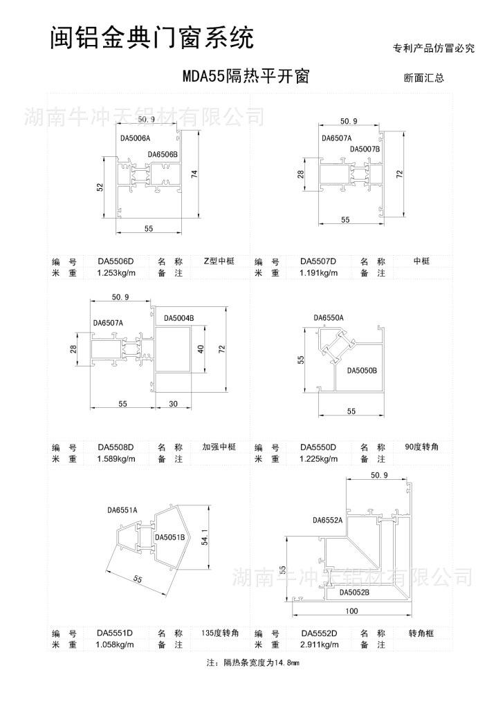 md625b-12l接线图