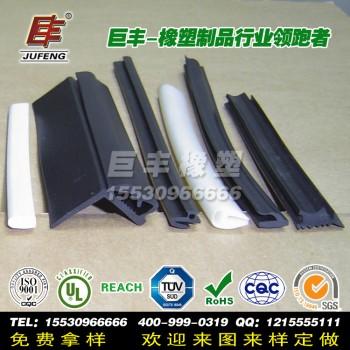 材料商城,胶粘密封材料,密封条,硅橡胶密封条(MVQ),供应硅胶条