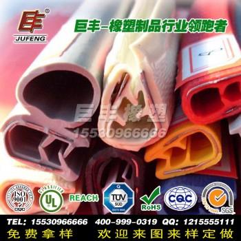 材料商城,胶粘密封材料,密封条,三元乙丙橡胶密封条(EPDM),巨丰 发动机罩橡胶条