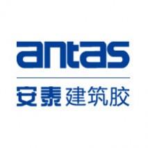 安泰-广州集泰化工有限公司