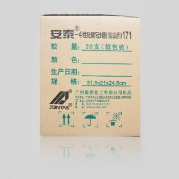 材料商城,胶粘密封材料,密封胶,硅酮耐候密封胶,安泰 171中性硅酮密封胶(窗扇用)
