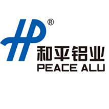 和平铝业-北京和平铝业三河和平铝材厂有限公司