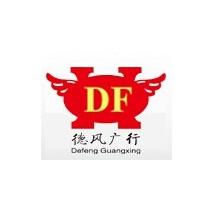 德风广行-北京德风广行建材有限公司