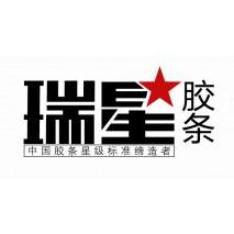瑞星-临朐瑞星塑胶制品有限公司