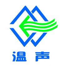 温声-山东温声玻璃科技股份有限公司