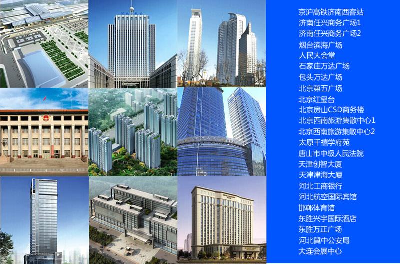 北京冠华东方玻璃科技有限公司工程案例