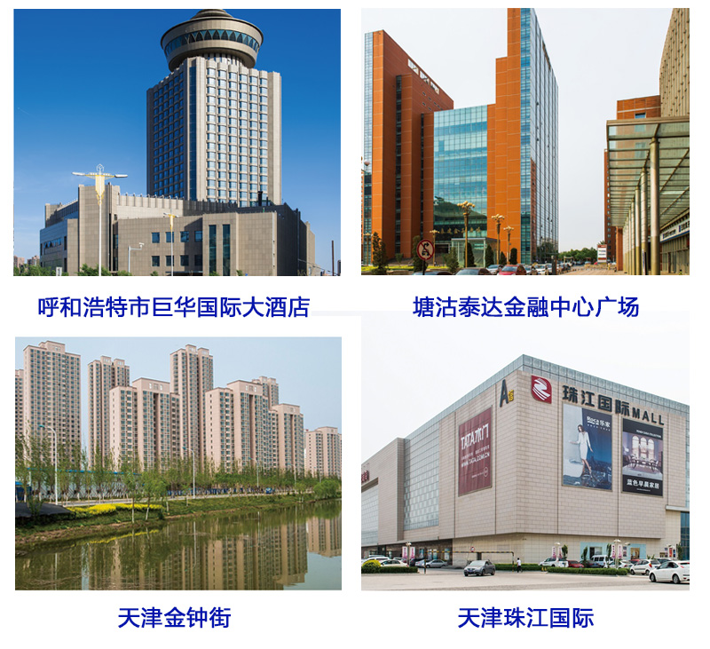 北京科晶天润玻璃有限公司工程案例