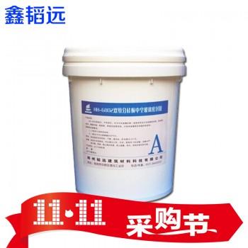 鑫韬远HH-6802双组分硅酮中空玻璃密封胶  购买十组送铁棍山药,购买二十组送太极服和太极拳拳谱