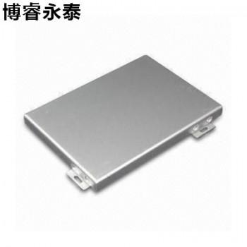 博睿永泰 2.5mm氟碳喷涂铝单板