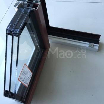 台玻 四步节能 K值1.8 :5mm+12Ar+5mm+12Ar+5mm(PLE85A-HP色系)暖边条+三钢化