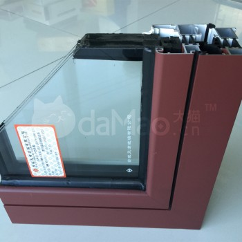 材料商城,玻璃/金属板/其它面材,玻璃,中空玻璃,台玻 四步节能 K值1.8 :5mm+12Ar+5mm+12Ar+5mm(PLE85A-HP色系)暖边条+三钢化