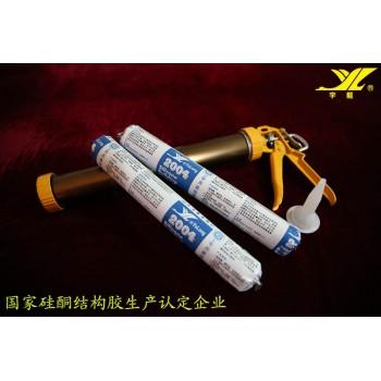 玻璃硅酮中性耐候密封胶软包