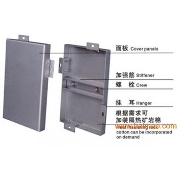 600*600铝单板