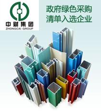 塑材——天津中财