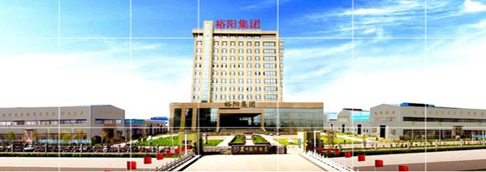 企业图片01裕阳
