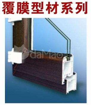 材料商城_铝材/塑材/其它型材_塑门窗型材_彩色覆膜型材_惠丰 彩色覆膜型材
