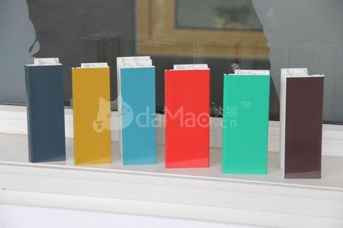 材料商城_铝材/塑材/其它型材_塑门窗型材_彩色共挤型材_高科建材 炫彩型材