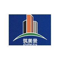 筑美景幕墙材料-北京筑美景幕墙材料有限公司