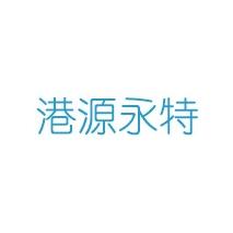 港源永特-北京港源永特门窗有限公司
