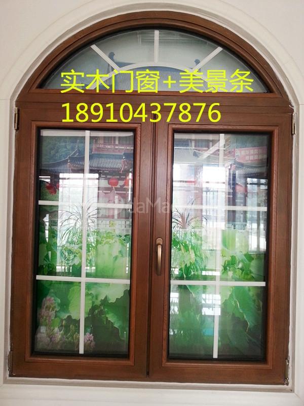 公司生产的中空玻璃装饰条的类别有欧式