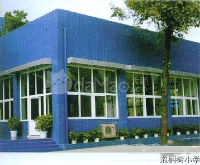 材料商城_铝材/塑材/其它型材_塑门窗型材_彩色共挤型材_彩色型材