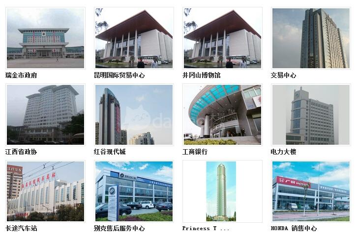 材料商城_玻璃/金属板/其它面材_金属板_铝蜂窝板_鑫隆泰 蜂窝板