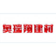 奥瑞翔-北京奥瑞翔建材有限公司