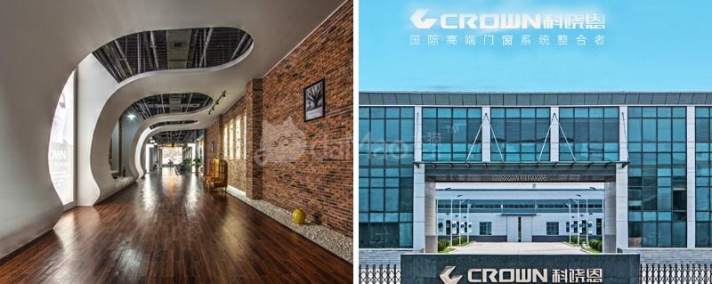 材料商城_铝材/塑材/其它型材_塑门窗型材_科饶恩 65型材系列门窗系统