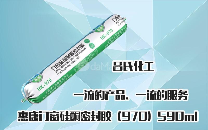 惠康门窗硅酮密封胶(970)590ml