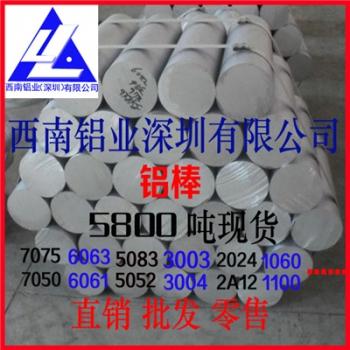 1070A铝棒 方铝棒规格 铝棒 6061大直径 空心铝棒铝棒 航空合金铝棒