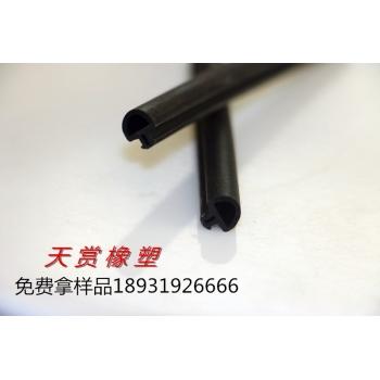 专用生产三元乙丙发泡橡胶密封条 门窗胶条