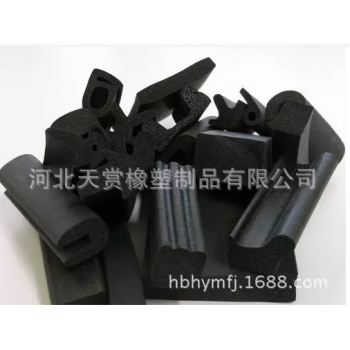 三元乙丙 发泡橡胶制品 防尘胶条